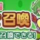 セガゲームス、『ぷよぷよ!!クエスト』にて新しいカードを召喚できる新機能「まぜまぜ召喚」などを実装!