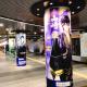 フリュー、『恋愛幕末カレシ』が原案のTVアニメ「BAKUMATSUクライシス」の放送を記念した等身大風柱巻きポスターを東京メトロ渋谷駅に掲出!