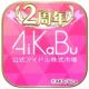 リイカ、『AiKaBu 公式アイドル株式市場』を7月10日をもってサービス終了していた