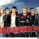 KONAMI、「遊べる原作」がコンセプトの新作喧嘩RPG『クローズ×WORST V』を配信開始! 貴重アイテム「男気玉」が貰えるCPも実施中
