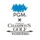 epics、『チャンピオンズゴルフ』で日本各地のゴルフ場を運営するPGMホールディングスとのコラボレーションコンペを開催