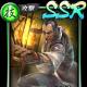 セガゲームス、『龍が如く ONLINE』でメインストーリーに21章を追加! 歴代シリーズの師匠「古牧宗太郎」がSSRで初登場