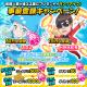Aiming、『街コロマッチ!』事前登録数が10万人を突破 HIKAKIN×水溜りボンドによる超白熱の対戦動画も公開!