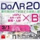 C&Rとペーパレススタジオジャパン、新たな建築設計手法BIMに関するイベントを開催 「AR・VR×BIM」ではライゾマティクス代表の齋藤精一氏も登壇