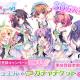 ポニーキャニオンとhotarubi、『Re:ステージ!プリズムステップ』でリリース直前キャンペーンを開催 原作ストーリーの無料公開も実施