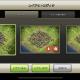 Supercell、『クラッシュ・オブ・クラン』で「レイアウトエディタ機能」を復活