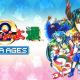 セガゲームス、『SEGA AGES ぷよぷよ通』をニンテンドーeショップで配信開始 新たにゲーム紹介映像を公開
