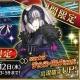 【Google Playランキング(10/12)】「700万DL突破キャンペーン」開催中の『Fate/GO』が首位に 『オルサガ』は18位→14位に上昇