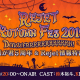 「Rejet Autumn Fes2019 Dokkerrrrrrrrrrrn!剣が君 5 周年&Rejet 新情報特番!」が10月29日20時00分より放送決定! 鈴木裕斗、KENN、逢坂良太が出演!