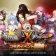 韓国Gamepub、『最終戦艦 with ラブリーガールズ』が人気格闘ゲーム「THE KING OF FIGHTERS」とのコラボイベントを開催