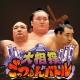 バンナムとHINATA、日本相撲協会公認のスマホゲーム『大相撲ごっつぁんバトル』の配信決定、事前登録開始…力士を育成し日本一の相撲部屋を目指す
