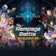 テクノブラッド、オフライン店舗大会「Shadowverse Rampage Battle Season2」の8月大会情報を公開