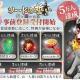 中国Junhai Games、スマホ向け異世界剣士育成RPGG『ソードの誓いを -光と闇の大陸-』を11月12日より配信開始 事前登録者数は5万人を突破!