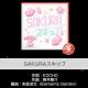 ブシロードとCraft Egg、『バンドリ! ガールズバンドパーティ!』で2月10日実装予定のカバー楽曲「SAKURAスキップ」を一部先行公開