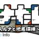 NTTぷらら、『ルナたん~巨人ルナと地底探検~』の配信日を10月27日に決定 オリジナルアニメの制作・配信を発表