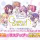 ポニーキャニオンとhotarubi、『Re:ステージ!プリズムステップ』でコンセプトミニアルバム『Chain of Dream』収録曲の最速先行公開を決定!