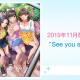 KONAMI、『ラブプラス EVERY』を11月に配信!! 事前登録30万達成で新VRデート「ビーチでお昼寝」の実装も