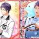 NHN ハンゲーム、『あやかしむすび』に「道源坂 光」「黒天丸」「水野 流」の新カードを追加 ピックアップガチャも開催!