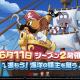 NetEase Games、「トムとジェリー:チェイスチェイス」でS2シーズンを開催