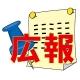 【連載】ゲーム業界広報TIPS(1)  プレスリリースで送信するファイル一式について