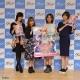 アプリボット、『グリモア』1周年記念イベントを開催 五十嵐裕美さん、金元寿子さん、名塚佳織さん、久保ユリカさんが出演