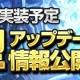 WeMade Online、『エラキス ~永遠の塔と騎士の物語~』で近日実施予定の大型アップデート情報を公開 アップデート事前登録を開始!