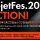 Rejet、毎年恒例イベント「Rejet Fes.2020 ACTION!」を2020年2月22日・23日に開催! 出演キャスト、チケット情報が公開