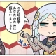 アニプレックス、『マギアレコード 魔法少女まどか☆マギカ外伝』公式サイトでWEBマンガ「マギア☆レポート2」第107話を公開