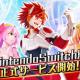 サイバーステップ、バトルアクションゲーム『暁のブレイカーズ』Nintendo Switch版をリリース