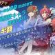 USERJOY JAPAN、『英雄伝説 暁の軌跡モバイル』で「風属性復刻ガチャ」を実装 「新選組・フィー」などの入手確率が上昇