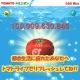加賀クリエイト、『トマトドミニオン』の配信を開始 トマトをタップして収穫しよう!