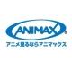 アニマックス、2017年3月期の最終利益は0.7%増の11億9300万円…アニメ専門チャンネル「アニマックス」を運営