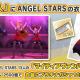 バンナム、『ミリシタ』で衣装「マイディアヴァンパイア(ANGEL STARS)」を追加! プラチナガシャ10回チケットがセットに!