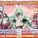 """Six Waves、『ソラヒメ Ace Virgin -銀翼の戦闘姫-』で""""秋""""をテーマにしたアバターコンテストイベントを開催!"""