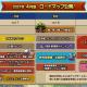 スクエニ、『ドラゴンクエストタクト』4月版ロードマップを公開