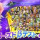 GAMEVIL COM2US Japan、『アルカナタクティクス』CBTを1月22日より実施! フォロー&RTキャンペーンでタロットカードが当たる!