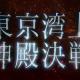 アニプレックス、「Fate/Prototype 蒼銀のフラグメンツ」ドラマ CDシリーズの最新CMを公開