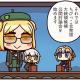 FGO PROJECT、超人気WEBマンガ「ますますマンガで分かる!Fate/Grand Order」の第138話「雇用問題」を公開