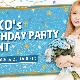 ポノス、『SUPERSTAR IZ*ONE』で矢吹奈子さんの誕生日記念イベントを開催! 排出確率が10倍に