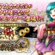 ORATTA、美少女戦国RPG『戦国アスカZEROクイック』をYahoo!モバゲーで配信決定、事前登録を開始! 『戦国アスカZERO』のPCブラウザ版