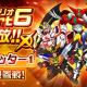 バンナム、『スーパーロボット大戦DD』で新シナリオ「1章Part6」開放!「真(チェンジ!!)ゲッターロボ 世界最後の日」より「真ゲッター1」参戦