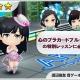 S&P、『AKB48ついに公式音ゲーでました。』で新曲「心のプラカード」を追加…新曲にちなんだゲーム内イベントも開催
