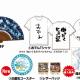 クローバーラボ、「第3回全国エンタメまつり」「C3AFA TOKYO」に出展 『ゆるドラシル』新作グッズを販売