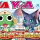 コロプラ、『クイズRPG 魔法使いと黒猫のウィズ』×『月刊少年エース』『ヤングエース』コラボを実施。ケロロ軍曹やエヴァのキャラが登場