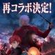 ガンホー、『ケリ姫スイーツ』で大人気アニメ「Fate/stay night[Unlimited Blade Works]」とのリバイバルコラボレーション開催決定!
