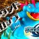 ポケモンとHEROZ、『ポケモンコマスター』で期間限定イベント「グランドジムカップ」を開催 [EX]オーダイルが勝利報酬として登場