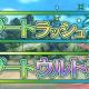 アソビモ、『アヴァベルオンライン』でイベント「ギルドリゾートラッシュ」を開催! バトルコンテンツ「天頂の覇闘」もアップデート