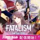 ボルテージ、恋愛チャット小説アプリ『KISSMILLe』で『FATALISM≠ ANOTHER STORY』とコラボ作品を公開