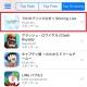 【速報】KLabとブロッコリーの新作『うたの☆プリンスさまっ♪ Shining Live』が好スタート! AppStore売上ランキングで早くも40位に