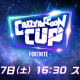 CyberZ、「OPENREC」で『フォートナイト』の招待制大会「第4回CrazyRaccon Cup Invitational」を6月27日16時半より独占放送決定